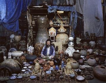 『村上隆のスーパーフラット現代陶芸考』が2017年春に開催 奈良美智らの作品を通じて「芸術とはなにか」を考える