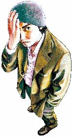 漫画『ホムンクルス』が2021年に実写映像化へ 原作者・山本英夫氏がコメント