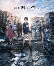 岸田メルのプロジェクトコンセプトアート公開 「BLUE REFLECTION」プロジェクト新作ゲーム2タイトルの制作が決定