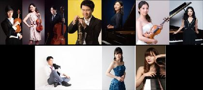 若手クラシック演奏家6組による無観客コンサート『島村楽器 Classical Concert on 17 Live』をライブ配信