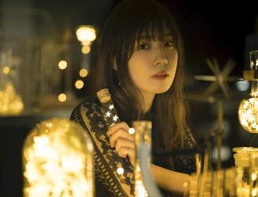 大原ゆい子、デビュー5周年記念配信ライブ『うわのそライブ』を10月7日に開催決定