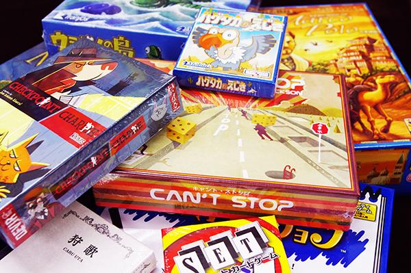 年末年始にオススメ10のボードゲーム (c)DEAR SPIELE