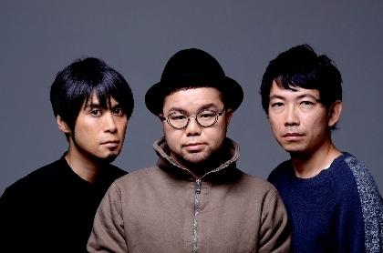 NONA REEVES、アルバム『未来』リリースツアーの追加公演が決定 8月に長野県飯山市でのイベントも開催