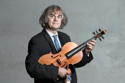"""巨匠シギスヴァルト・クイケンが語る""""バッハの多彩な音楽を堪能する2日間"""""""