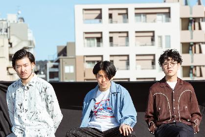 ベルマインツ、最新アルバムより新曲「微熱」をJ-WAVE『STEP ONE』にて初オンエア