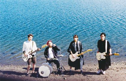 石毛とノブらによる新バンド・lovefilm、1stアルバムのリリース決定