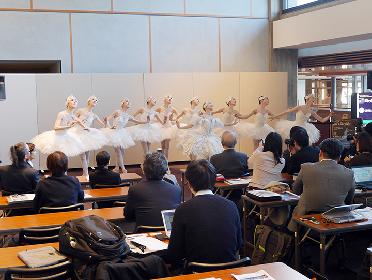 稲盛財団が4800名を松山バレエ団「新・白鳥の湖」に無料招待