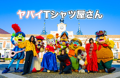 ヤバイTシャツ屋さん 7月発売シングルから新曲「癒着☆NIGHT」が 「スプライト」CMタイアップ曲に決定