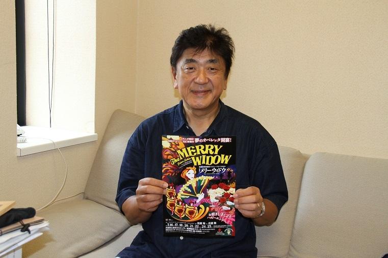 皆さまのお越しをお待ちしています!    (C)H.isojima