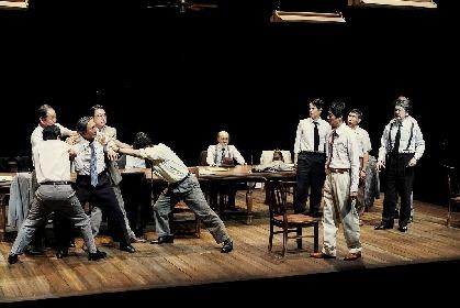 堤真一、石丸幹二、溝端淳平らが熱い議論を交わす『十二人の怒れる男』が開幕 観劇レポート&舞台写真が到着
