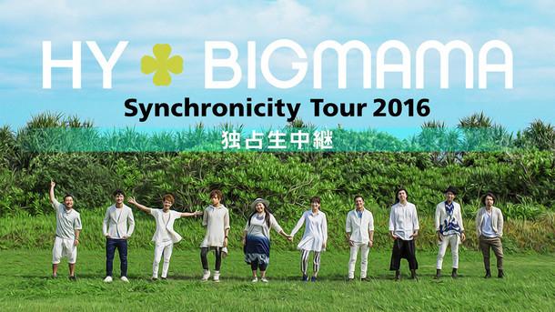 AbemaTV「HY+BIGMAMA Synchronicity Tour 2016独占生中継」バナー