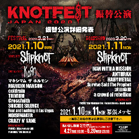 『KNOTFEST JAPAN 2020』振替公演にトリヴィアムの出演が決定