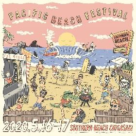 『PACIFIC BEACH FESTIVAL'20』CRAZY KEN BAND、韻シストら 第1弾出演アーティストを発表