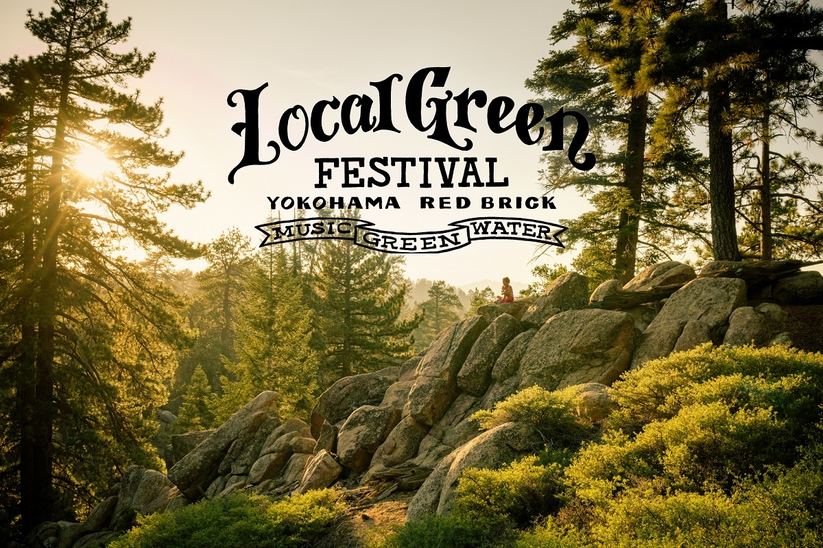 Local Green Featival'19