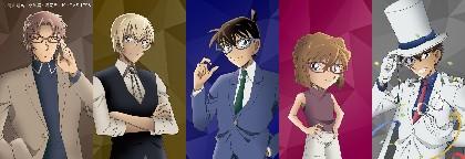 『名探偵コナン』工藤新一、安室透ら5名をイメージしたメガネ全5種が登場『Zoff×名探偵コナン コラボコレクション』