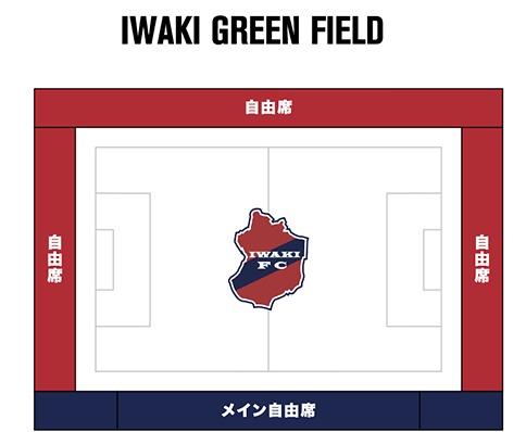 IWAKI GREEN FIELD