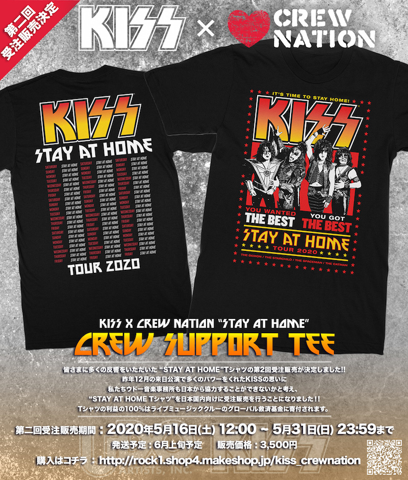 "KISS x CREW NATION ""STAY AT HOME""Tシャツ"