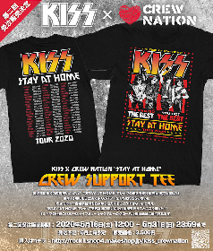 KISS、コンサートの裏方スタッフをTシャツで救済・支援へ