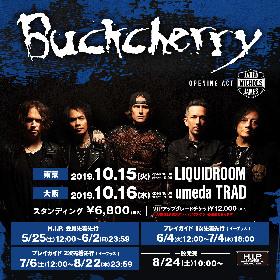 バックチェリー、3年ぶりとなる単独来日公演が決定 10月に東京・大阪で実施