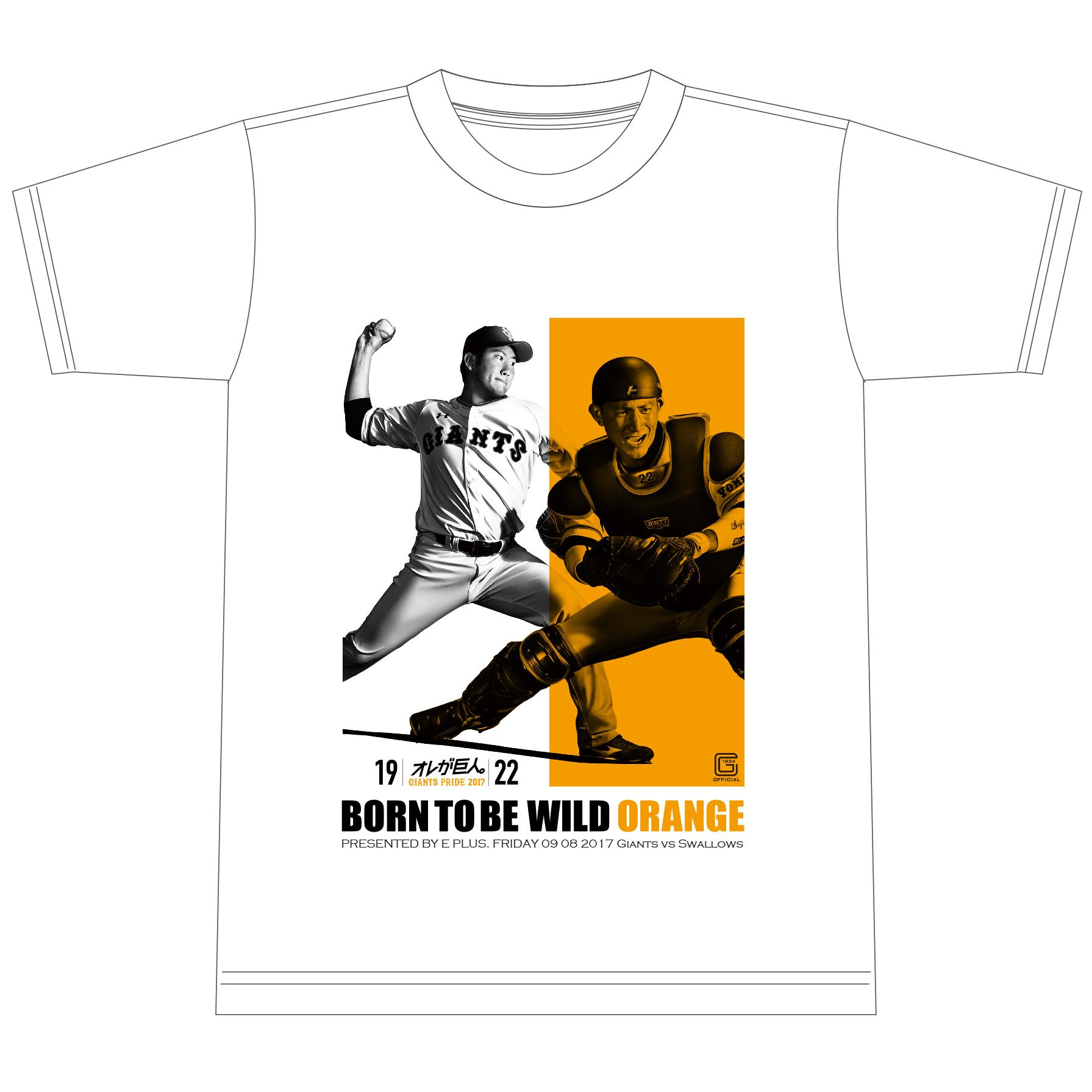 特製オリジナルTシャツ(サイズはS・Lの2種類) ※画像はイメージです。