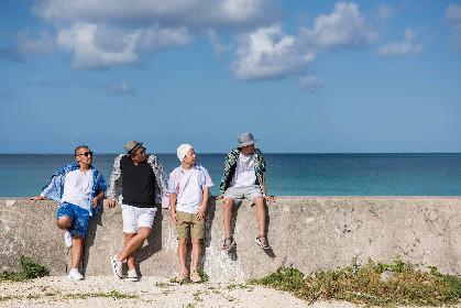 ケツメイシ、新シングル「カンパイの唄」の全貌解禁 沖縄で撮影した新ビジュアルも公開に