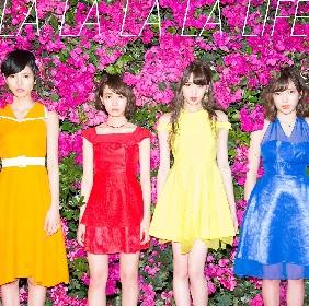 NONA REEVES・西寺郷太がプロデュース 夢みるアドレセンス、新体制第1弾シングルの収録内容を発表