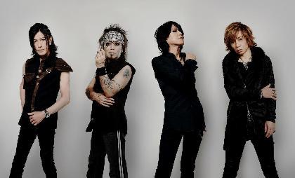"44MAGNUM ""歴史""と""現在""を刻むニューアルバム『PRISONER』発売、2週に渡りライブで全曲披露"