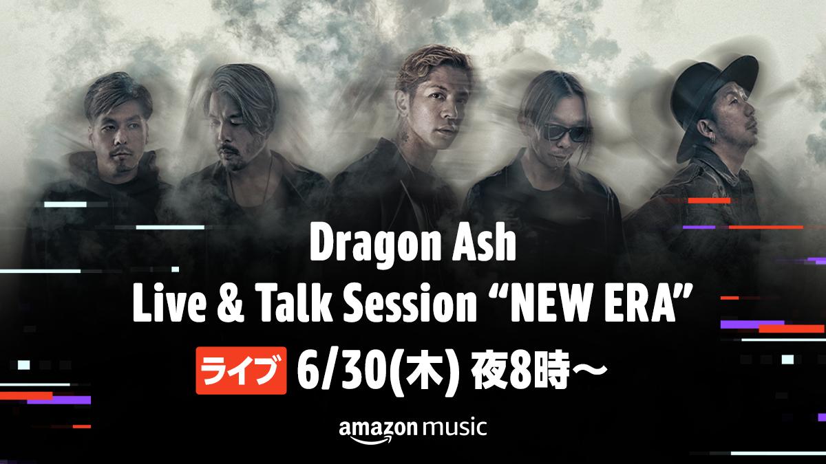 """『Live & Talk Session """"NEW ERA""""』告知画像"""