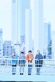 BLUE ENCOUNT、辻村勇太(Ba.)が大阪マラソンに挑戦 田邊駿一(Vo.)は応援ソングを制作