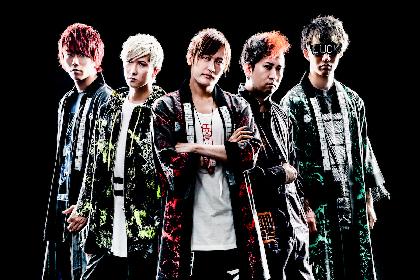 オメでたい頭でなにより、東名阪スプリットツアー開催&2ndシングル発売決定