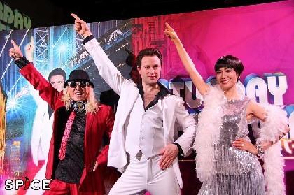 DJ KOO、アンミカも主演のリチャード・ウィンザー登壇でフィーバー! ミュージカル『サタデー・ナイト・フィーバー』