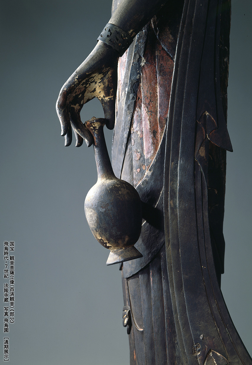 国宝 観音菩薩立像(百済観音)(部分) 飛鳥時代・7世紀 法隆寺蔵 通期 写真飛鳥園
