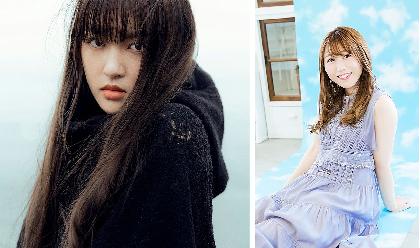 JUNNAがネットラジオ「超!A&G+」で放送中の『安野希世乃のきよなび!』にゲスト出演決定
