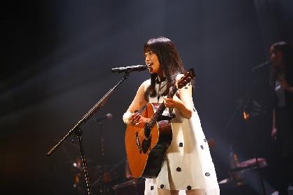 miwa 武道館2daysで5周年ツアーは有終の美! 宮本笑里、ハジ→もゲスト出演