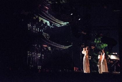 """Kalafinaが世界遺産興福寺で歌った「歴史を超えて明日に向かう""""やさしいうた""""」"""