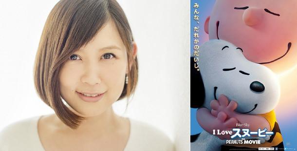 「I LOVE スヌーピー THE PEANUTS MOVIE」のエンディング曲を手がける絢香(左)。
