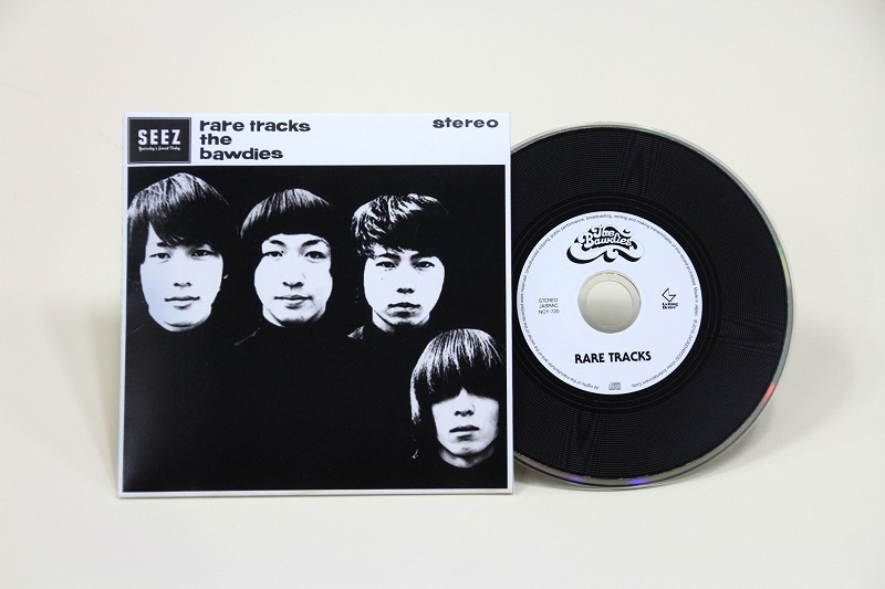 『THIS IS THE BEST』Deluxe Edition:RareTracksCD