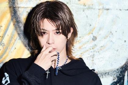 SHIN、初の無料生配信ライブは全曲カバー曲で構成 歌唱楽曲は事前のリクエストで決定