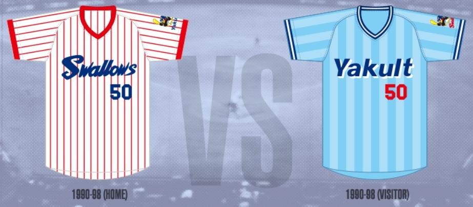 当日はファン総選挙で人気を集めた「1990-1998年のホーム/ビジターユニホーム」を選手が着用