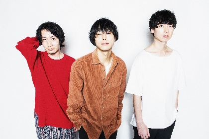 The Cheserasera 5月発売4thアルバム『幻』詳細&新アーティスト写真公開