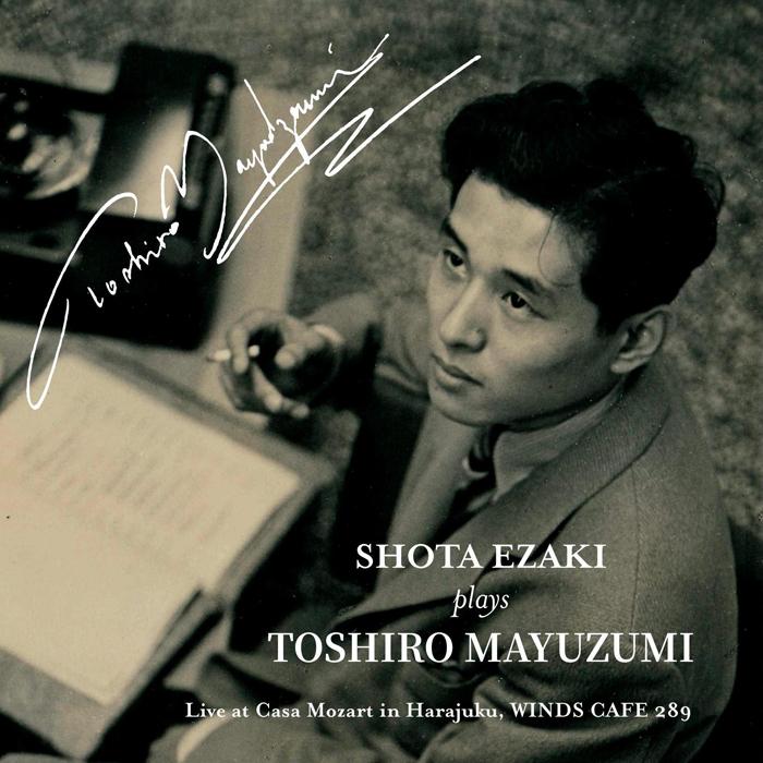 CD「黛敏郎の秘曲」ジャケット