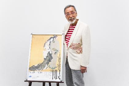 テリー伊藤が語る絵画展『コレクター福富太郎の眼』見どころ、キャバレー王・福富太郎が乱すことなく通し続けた軸とは