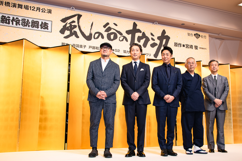 左から、G2、中村七之助、尾上菊之助、鈴木敏夫、安孫子正氏