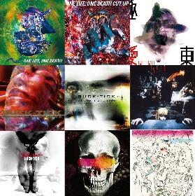 BUCK-TICK アリオラ時代のアルバム9作品をリマスター&紙ジャケで発売