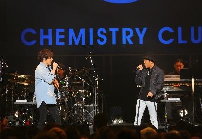 CHEMISTRY 活動休止後初となる約5年半ぶりの全国ツアー開催を発表