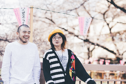 MOROHAアフロの『逢いたい、相対。』第十四回ゲストは稲村太佑(アルカラ)「ライブハウスが大好き」という言葉の裏には何があるのだろう