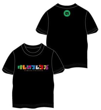 【イベント限定】ロゴだけTシャツ2(S,M,L,XL) 3,000円+税