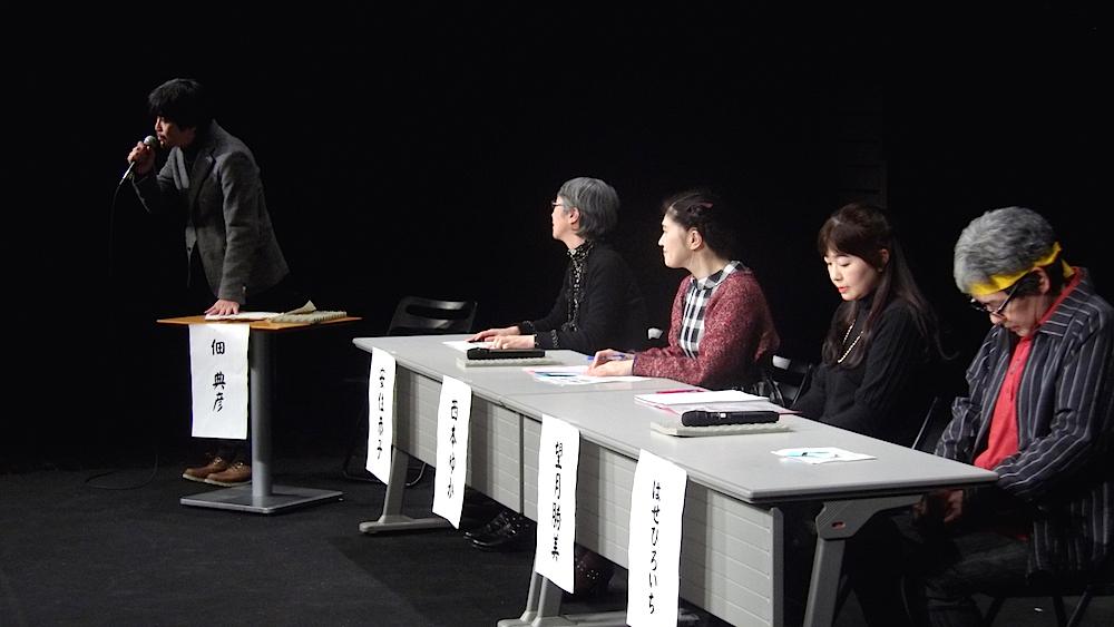【俳優A賞】発表と講評の様子