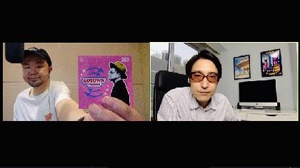 「西寺郷太の GOTOWN Podcast」小宮山雄飛が2週連続でゲスト出演決定