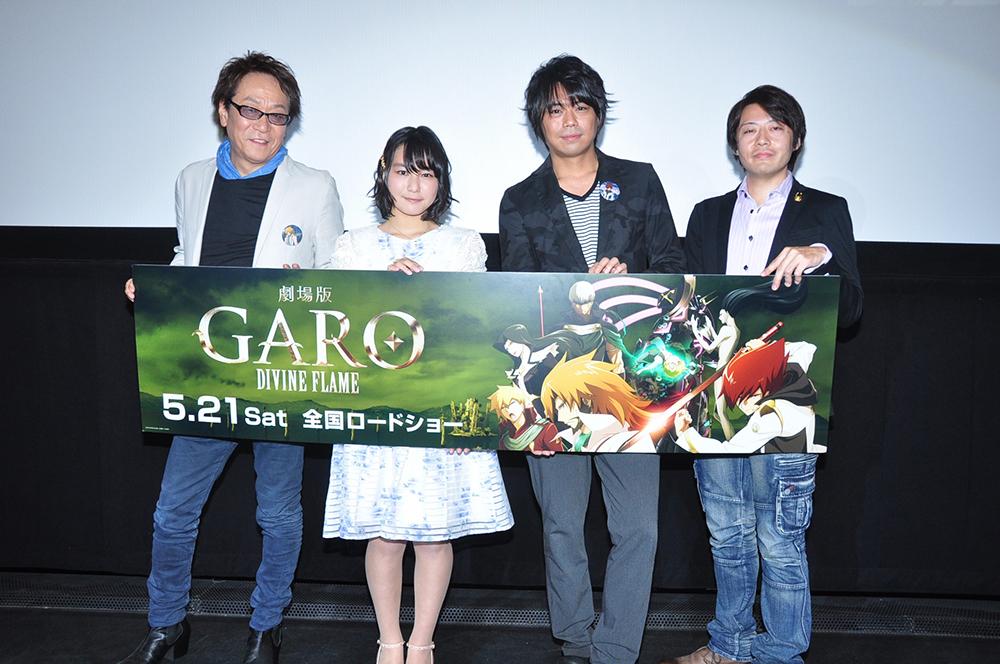 左から、堀内賢雄、富田美憂、浪川大輔、林祐一郎監督